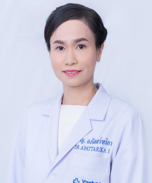 Dr. Apattarika Seesillapachai