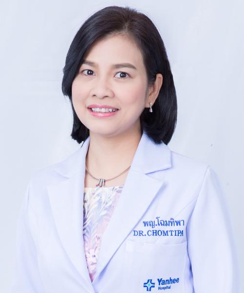 Dr. Chomtipa Pohboon Yanhee