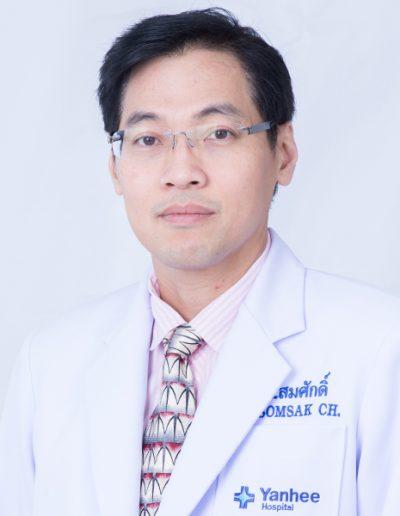 Dr. Somsak Chuleewattanapong