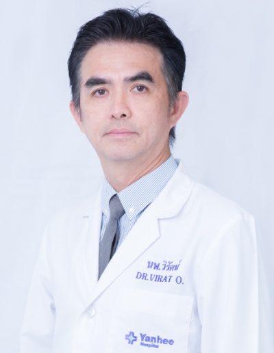 Dr. Virat Osathalert Yanhee