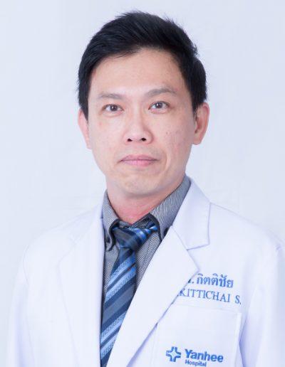 Dr. Kittichai Sipiyarak Yanhee