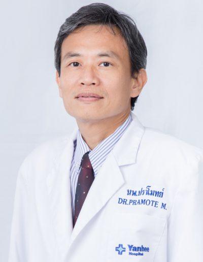 Dr. Pramote Manurangsee Yanhee