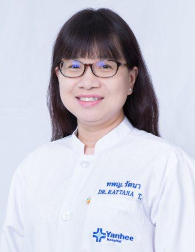 Dr. Ratana Thanaboonsombat