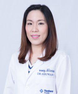 Dr. Siriwan Tanchanpong