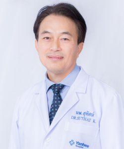 Dr. Suthat Koonnawarote Yanhee
