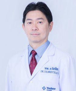 Dr. Thawatchai Boonpadhanapong Yanhee