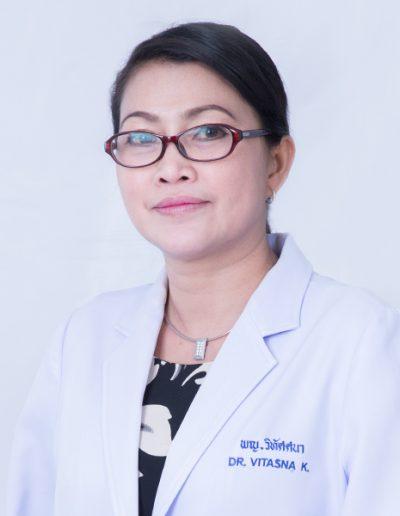 Dr. Vitasana Khetklang