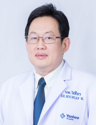 Dr. Wichian Wongworngsri Yanhee