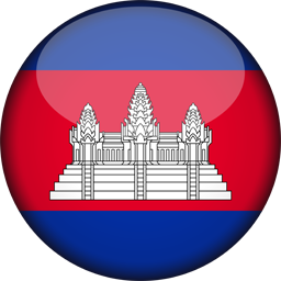 Yanhee Cambodian Website