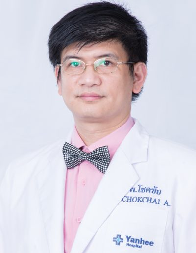 Dr. Chokchai Amornsawadwattana